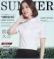 新款短袖衬衣白色 职业装OL通勤小圆领短袖衬衫女上衣修身型女装