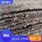 厂家直销保温黑心棉毛毡树木防寒冻保湿河南郑州化纤包装毯无纺布