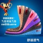 隐形内增高鞋垫减震增高鞋垫男女隐形运动内增高垫全垫PVC增高垫