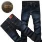 厂家货源 男士牛仔裤微弹力修身商务小直筒长裤子男装免费代理902