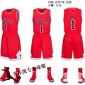 NBA儿童篮球服公牛队球衣套装幼儿园中小学生篮球服公牛蓝球