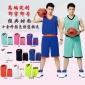 情侣款篮球背心球衣空版篮球服套装定制队服批发一件代发招代理商