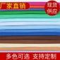 【厂家直销】色布供应 全棉染色布 坯布色布 现货批发可定做