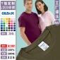 纯色圆领短袖棉 T恤定制刺绣印花团体工作服拓展活动T 广告文化衫