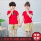 夏新款红色大童纯棉套装厂家直销定制幼儿园园服 学生班服校服
