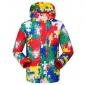 可定制印花订做LOGO 户外儿童冲锋衣运动迷彩冲锋衣两件套校服班