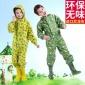 儿童连体雨衣雨裤卡通加厚反光条防脏衣连体长款工厂直营外贸原单