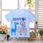2017新款纯棉婴儿服装儿童短袖t恤宝宝上衣厂家直批5元童装